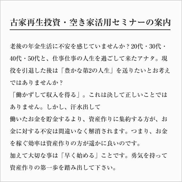 マンガを使ったプロモーションを得意とするJsan-Styleのマンガコンテンツの活用例